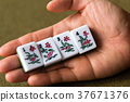 季節 春夏秋冬 four seasons 時節 時間 麻將 Mahjong 麻雀 四季 spring 37671376