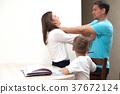 parent, quarrel, husband 37672124