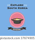 Korean traditional food vector illustration 37674905