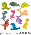 Cute vector cartoon dinosaurs isolated on white 37674986