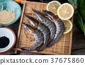 Fresh raw shrimps set with vegatables. 37675860