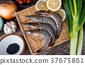 Fresh raw shrimps set with vegatables. 37675861