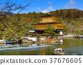 금각사와 鏡湖池 (교토) 37676605