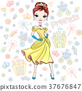beautiful girl princess 37676847