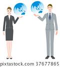 The, Globe, earth 37677865