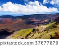 Stunning landscape of Haleakala volcano crater  37677879