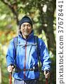 山地散步 37678441