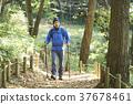 山地散步 37678461