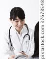 醫生 博士 醫師 37678548