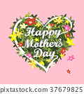 flat 3d isometric infographic for happy mother's day 37679825