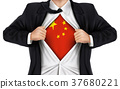 businessman showing China flag underneath his shirt 37680221