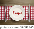 breakfast word written by ketchup on a plate 37680545