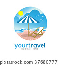 illustrations travel and vacations logo vector 37680777
