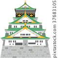 오사카 성 37683105