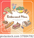 lovely restaurant menu 37684782