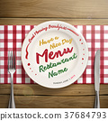 creative restaurant menu design 37684793