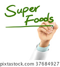 doctor writing super foods words 37684927