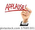 applause written by 3d hand 37685301