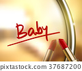baby word written by red lipstick 37687200