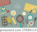 baking ingredients on kitchen table in flat design 37689114