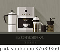 coffee machine set in flat design 37689360