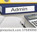 binder, calculator, file 37689990