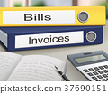 bills and invoices binders 37690151