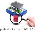 지반, 주택, 모형 37690373