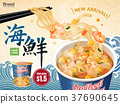 Savoury cup noodles ads 37690645