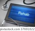 rehab word displayed on tablet 37691022