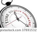 time to quit smoking concept clock 37691532