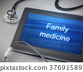 family medicine words display on tablet 37691589