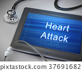 heart attack words display on tablet 37691682