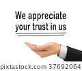 we appreciate your trust in us holding by hand 37692064
