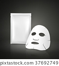 facial mask and blank package for cosmetics 37692749