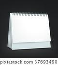 standing blank calendar 37693490