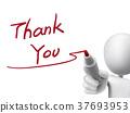 thank you words written by 3d man 37693953