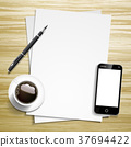 blank paper and working place elements 37694422