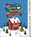 Merry Christmas greeting posters with red house 37694987