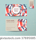 business, card, colorful 37695685