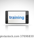 training word on mobile phone 37696830