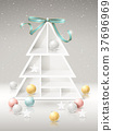 Christmas tree shelves with decorations 37696969