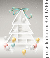 Christmas tree shelves with decorations 37697006