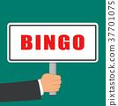 bingo word sign flat concept 37701075