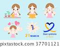 21 女孩 少女 37701121