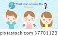 down syndrome vector 37701123