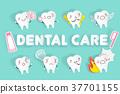 照顾 牙科 牙齿 37701155