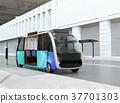 自助班车在巴士站停靠,配有太阳能电池板。节能运输概念 37701303