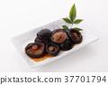 표고버섯, 버섯, 식품 37701794