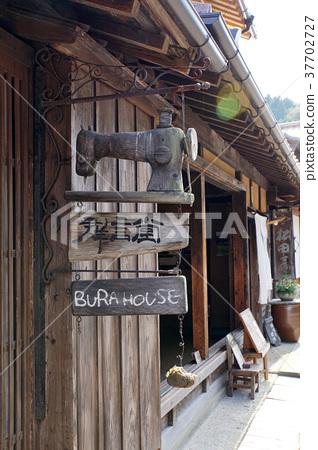 Iwami Ginzan Townscape 37702727